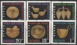 Болгария 1970 год. Золотые культовые изделия фракийцев, 6 гашёных марок