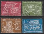 Румыния 1962 год. Космические исследования, 4 гашёные марки