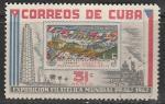 """Куба 1962 год. Международная филвыставка """"Прага-62"""", 1 гашёная марка"""