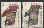 Куба 1964 год. 1 Мая - День труда, 2 гашёные марки