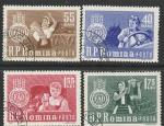Румыния 1963 год. Борьба с голодом, 4 гашёные марки