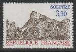 Франция 1985 год. Туризм. Скала Солютре, 1 марка