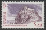 Франция 1984 год. Туризм. Крепость Монсегюр, 1 марка