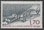 Франция 1984 год. Туризм. Монастырь в Гранд Шартрез, 1 марка