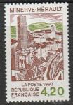 Франция 1993 год. Туризм. Городской пейзаж, 1 марка