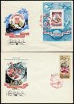 7 КПД. 20 лет Космической эры, Москва, междунар, п-т. 04.10.1977 год. с блоком