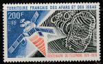 Французская территория Афаров и Исса 1976 год. 100 лет телефону. А. Белл - изобретатель, спутник связи, 1 марка