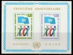 ООН Женева (Швейцария) 1975 год. 30 лет ООН, блок
