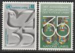 ООН Женева (Швейцария) 1980 год. 35 лет ООН, 2 марки