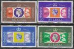 Сент-Люсия 1977 год. 25 лет Правления королевы Елизаветы II, 4 марки