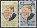 Южная Георгия 1973 год. Свадьба принцессы Анны и Марка Филлипса, 2 марки