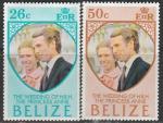Белиз 1973 год. Свадьба принцессы Анны с Марком Филлипсом, 2 марки