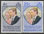 Британские Соломоновы острова 1973 год. Свадьба принцессы Анны с Марком Филлипсом, 2 марки
