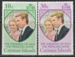 Каймановы острова 1973 год. Свадьба принцессы Анны и Марка Филлипса, 2 марки