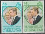 Гибралтар 1973 год. Свадьба принцессы Анны и Марка Филлипса, 2 марки