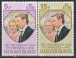 Фолклендские острова 1973 год. Свадьба принцессы Анны и Марка Филлипса, 2 марки