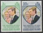Острова Гилберт и Эллис 1973 год. Свадьба принцессы Анны и Марка Филлипса, 2 марки