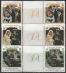 Южная Георгия и Южные Сандвичевы острова 1986 год. Свадьба принца Эндрю и Сары Фергюсон, 3 пары марок