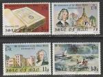 Остров Мэн 1975 год. Филипп Мур, издатель Манкской библии, 4 марки