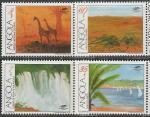 Ангола 1991 год. Туризм, 4 марки