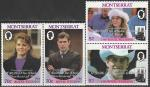 Монтсеррат 1986 год. Свадьба принца Эндрю и Сары Фергюсон, 2 пары марок с надпечаткой