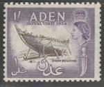 Йемен (Аден) 1954 год. Судостроение. Визит королевы Елизаветы II, 1 марка