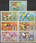 Монголия 1978 год. Чемпионат мира по футболу в Аргентине, 7 марок