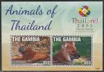 Гамбия 2013 год. Фауна Таиланда, блок