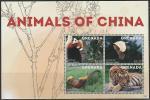 Гренада 2014 год. Фауна Китая, малый лист