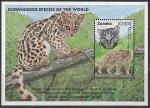 Замбия 1997 год. Опасный мир животных. Леопард, блок