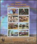 Мозамбик 2002 год. Африканский слон саванны, малый лист