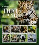Микронезия 2013 год. Африканская фауна, малый лист