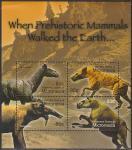 Микронезия 2004 год. Доисторические животные, малый лист
