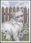 Уганда 2001 год. Породы кошек. Британская голубая кошка, блок