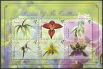 Невис 2010 год. Орхидеи Карибского бассейна, малый лист