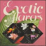 Сент-Китс 2011 год. Тропические цветы, малый лист