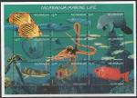 Никарагуа 1996 год. Морская фауна, малый лист