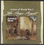 Тувалу 2015 год. Первая Мировая Война. Картина художника Джона Сарджента Сингера, блок