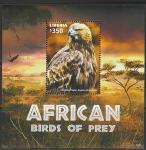 Либерия 2014 год. Хищные птицы, блок