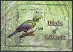 Либерия 2011 год. Местные птицы, блок