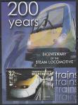 Микронезия 2004 год. 200 лет железнодорожному транспорту, блок