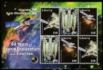 Либерия 2008 год. 50 лет космических и спутниковых исследований, малый лист