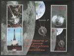 Сент-Винсент и Гренадины 2008 год. 50 лет освоения космоса, малый лист