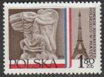 Польша 1978 год. Памятник польским солдатам во Франции, 1 марка