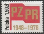 Польша 1978 год. 30 лет Польской Рабочей Партии, 1 марка