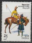 """Индия 1978 год. 175 лет кавалерийскому полку """"Лошадь Скиннера"""", 1 марка"""