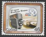Сербия 2008 год. 50 лет Белградскому телевидению, 1 марка