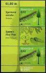 Словения 2011 год. Европа. Лес, 2 марки с купоном в сцепке