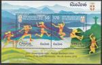 Сербия 2016 год. XXXI Олимпийские игры в Рио-де-Жанейро, блок
