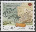 Сербия 2013 год. 170 лет первому закону о почте в Сербии, 1 марка